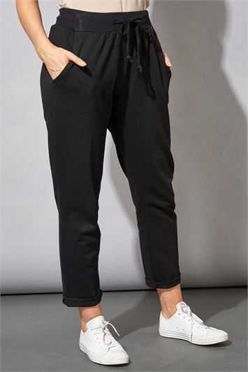 Plain Roll Cuff Lounge Pants