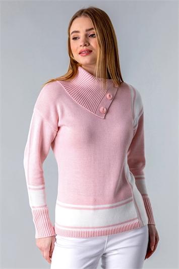 Pink Textured Knit Button Detail Stripe Jumper