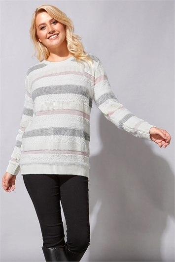 Stripe Print Fluffy Jumper