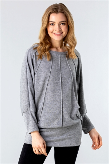 Grey Seam Detail Lounge Top with Pocket